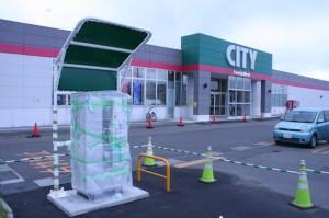 シティの充電器