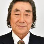 船木  勲氏