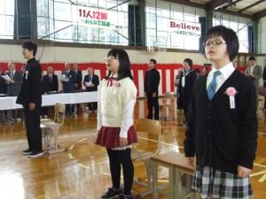 上勇知小中卒業式