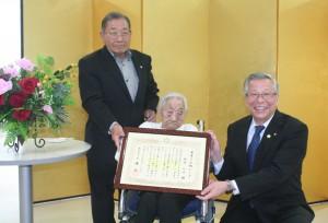 100歳山元さん
