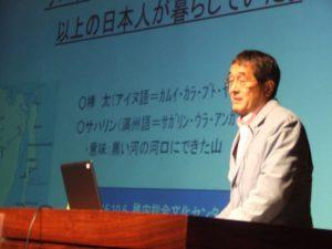 講演する斉藤マサヨシ氏